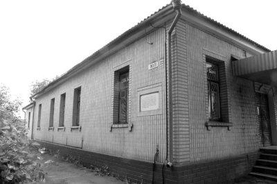 Будинок на вул. Волі, в якому відбулася нарада перших секретарів обкомів західних областей України щодо організації партизанського та підпільного руху