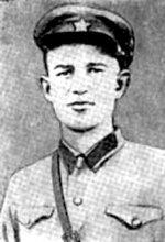 Фільков Василь Петрович (1913–1943), командир партизанського загону ім. 25-річчя Радянської України