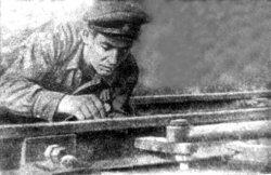 Боєць партизанського загону «За Перемогу» Ф.Ф.Бєлявський під час мінування залізничного полотна