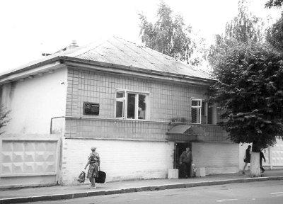 Адміністративне приміщення хлібозаводу на вул. Радянській. Фото поч. 2000-х років