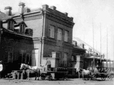 Маслозавод. Фото 1942 року