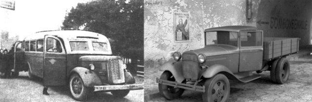 Післявоєнний автотранспорт (трофейний автобус і вантажна полуторка ГАЗ-АА)