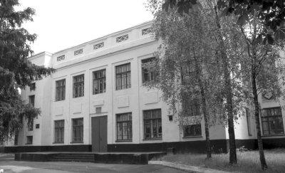 Середня школа № 3. Фото 2009 року