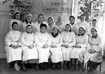 Колектив санітарно-епідеміологічної станції. Фото 1956 року