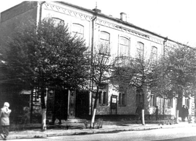 Будинок піонерів на вулиці Леніна. Фото кінця 1950-х років