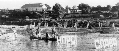 Свято Івана Купала на Случі біля острівка. Фото 1950-х років
