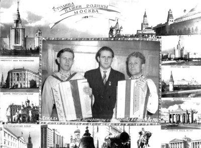 В.Ольшевський, М.Артемюк і С.Іванов — учасники Декади українського мистецтва в Москві у 1960 році
