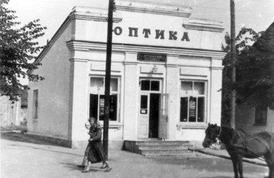 Магазин «Оптика» на вул. Шевченка. Фото 1960-х років