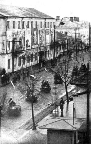 Будинок культури ім. Щорса під час проходження радянсько-чехословацької естафети дружби. Фото 1962 року