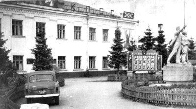 Приміщення заводоуправління машинобудівного заводу. Фото 1960-х років