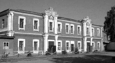Будинок заводоуправління ремонтного заводу. Фото 2000-х років