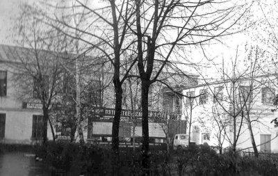 Швейна фабрика. Фото 1970-х років