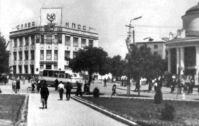 Універмаг на центральній площі міста. Фото 1967 року
