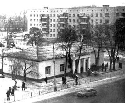 Універмаг райспоживспілки. Фото 1983 року