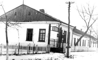 Середня школа № 1 ім Лесі Українки. Фото 1970-х років
