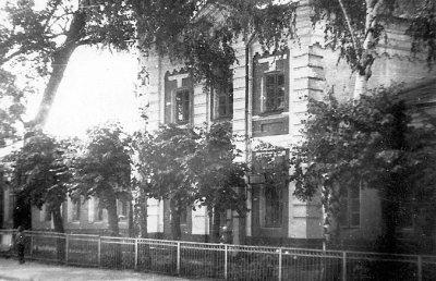 Адміністративний будинок та їдальня ремонтного заводу. Фото 1970-х років