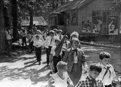 Піонерський табір ім. М.Островського в селі Курчиця