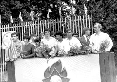 Болгарська делегація на зустрічі з громадськістю міста. Фото 1984 року