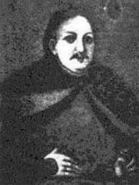 Князь Олександр Васильович Острозький (1571–1603)