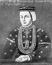 Княжна Софія Олександрівна Острозька-Любомирська (1595–1622)