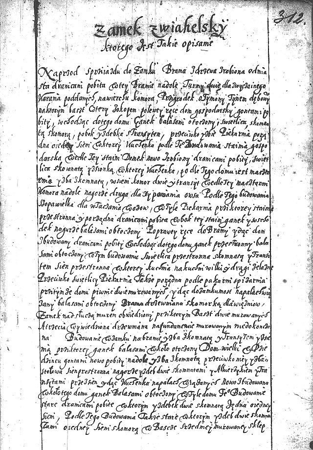 Листи з інвентарю 1620 року