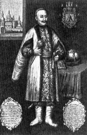 Адам Григорович Кисіль (1600–1653)