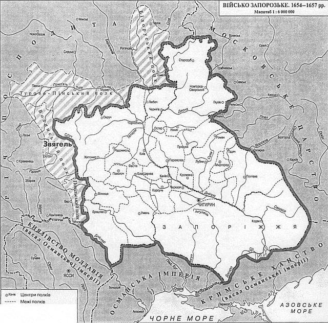Карта Війська Запорізького із зазначенням м. Звягеля на західному кордоні