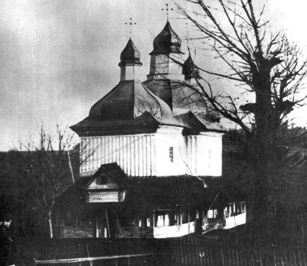 Церква Св. Трійці (фото з колекції Леонтовича)