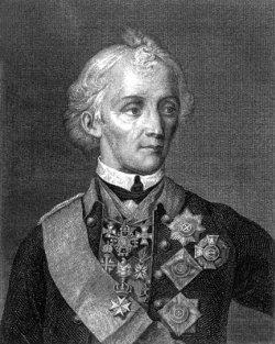 Суворов Олександр Васильович (1729–1800)