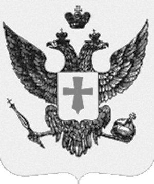 Герб Новограда-Волинського з 1796 року