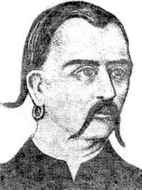 Максим Залізняк (близько 1740–після 1768)