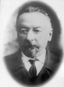 Олексій Федорович Проценко (1868–1935)