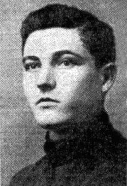 Кончак Ернст Карлович (1903–1979)