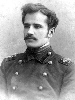 Лисін Борис Савелійович (1883–1970)