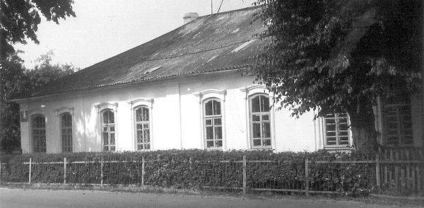 Приміщення, в якому розміщувалася чоловіча гімназія по вул. Урицького. Фото 1990-х років