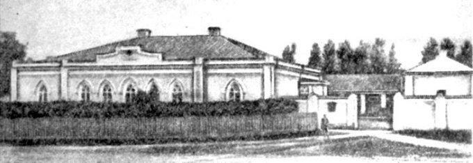 Так виглядав комплекс будівель Новоград-Волинської кінно-поштової станції до революції