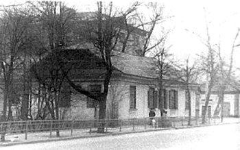 Колишній будинок М.Лермана. Фото середини 1990-х років