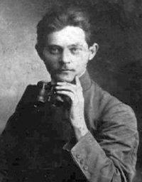 Петро Дмитрович Вєрін