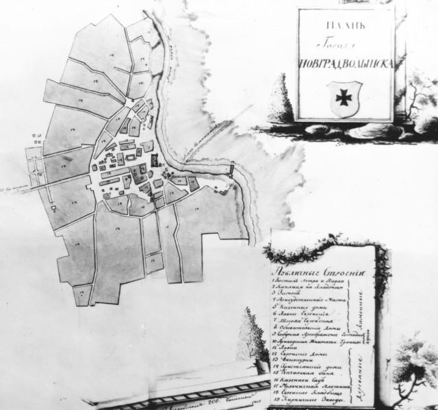План Новограда-Волинського 1837 року