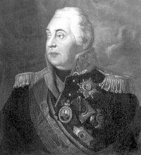 Голеніщев-Кутузов Михайло Іларіонович (1745–1813)
