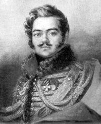Давидов Денис Васильович (1784–1839)