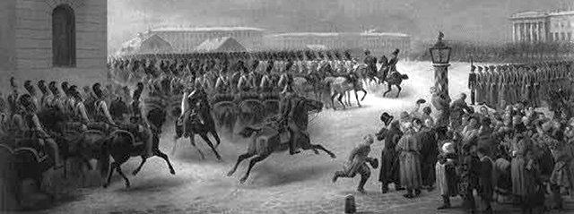 Події на Сенатській площі 14 грудня 1825 року