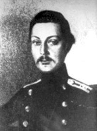 Яків Якимович Драгоманов (1801–1840)