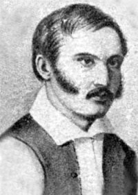 Фролов Олексій Пилипович (1804–1885)