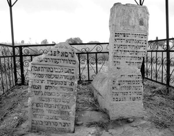 Могили Звягельських цадиків. Фото 2009 року