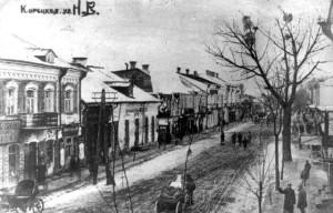 Корецька вулиця Новограда-Волинського на поч. ХХ ст.