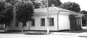На початку ХХ ст. клуб благородного зібрання знаходився на Корецькій вулиці в будинку Коритного