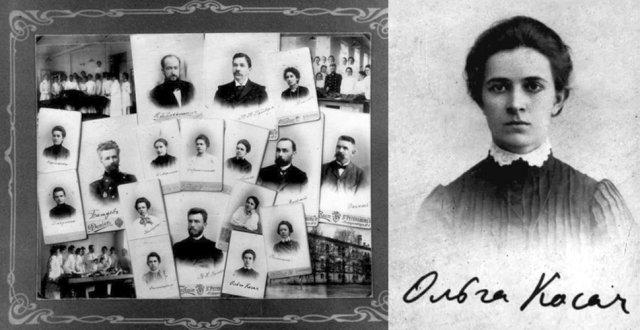 Він'єтка випускниць Жіночого Медичного інституту. Фото 1906 року