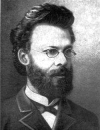 Михайло Петрович Драгоманов (1841–1895). Фото 1875 року
