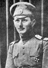 Володимир Пантелеймонович Оскілко (1892–1926)